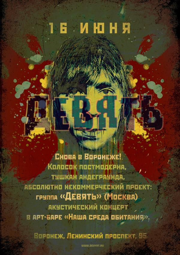 Купить диваны в Воронеже