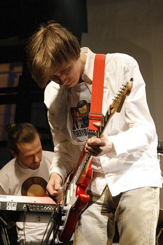 Выступление группы «Девять» вклубе «Мастерская» на«Princeton Plainsboro Party».